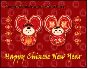 happy-chinese-new-year1